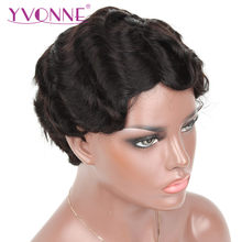 YVONNE Finger Wave Pixie Cut Wig For Women Brazilian Virgin Hair Machine Made Wigs With Natural Color(China)
