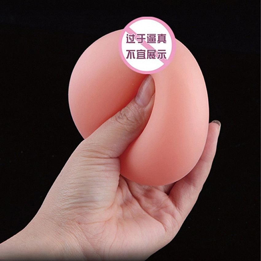 Prank Gift Shock Toys Vent Toys Tricky Toy Big Boobs Vent Water Polo  Simulation Silicone Boob Breast Stress Reliever Ball
