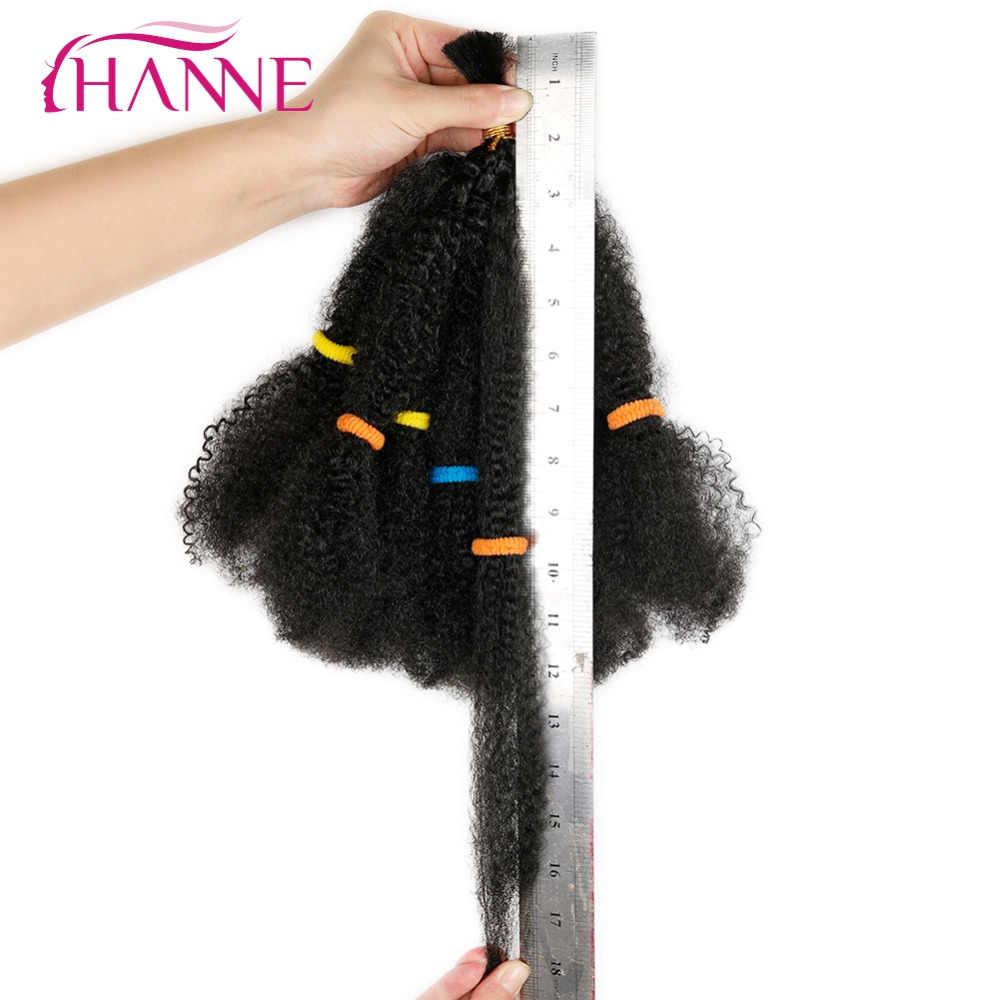 """HANNE объемные волосы маленькие афро оригинальные вьющиеся шиньоны 12 """"черный или Омбре смешанные 1B # ошибка предварительно Плетеный наращивание волос 1 шт. синтетическая ткань"""