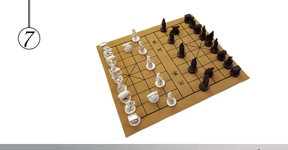 Easytoday Chinese Chess Games Set High-quality Synthetic Leather Chessboard Traditional Retro Chinese Table Entertainment Games Gift (7)