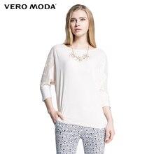 Vero Moda Brand hot sale women fashion comfortable batwing sleeve beading casual T-shirt ladies chic tops 314330001