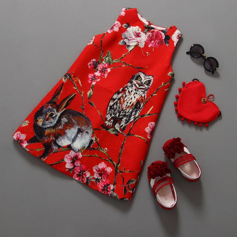 Girls Dresses 2016 Princess Dress Party Girl Clothes Designer Animal Print  Kids Dresses Girls Costumes Dobby Kids Clothes KD055 Free Shipping Wholesale a70e732ec