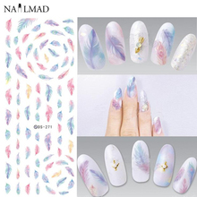 1 Sheet Colorful Feather Nail Art Water Decals Gradient Feather Nail Transfer Stickers DS271