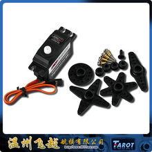 Tarot Goteck GS-D9257 Coreless Tail Lock Servo TL2301-04 Tarot 450 RC Helicopter Spare Parts FreeTrack Shipping