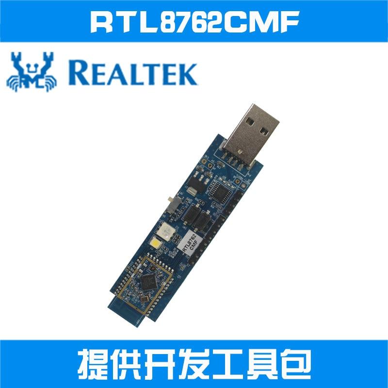 Schéma de Communication sans fil de RTL8762CMF Dongle 5.0 maille série adaptateur de Module Bluetooth