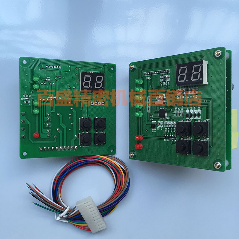 300G/700G/800G suction machine control circuit board full automatic feeder computer plate suction machine accessories new mig 250 build in wire feeder compact type igbt welding machine control plate pcb circuit board best selling