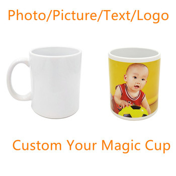 DIY Photo Coffee Mug Personalized gift for boyfriend birthday gift for girlfriend present mothers days gift fathers day wedding