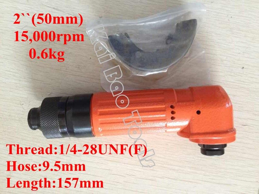 FA 2C 1 Typ 2 zoll Pneumatische Air Winkelschleifer 50mm Industrieschleifmaschine 15000 rpm mit Roll Gas (KB2A)-in Schleifmaschinen aus Werkzeug bei AliExpress - 11.11_Doppel-11Tag der Singles 1