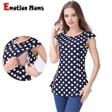 Emotion Moms Одежда для беременных Одежда для кормления Одежда для беременных и кормящих женщин футболки топы для беременных