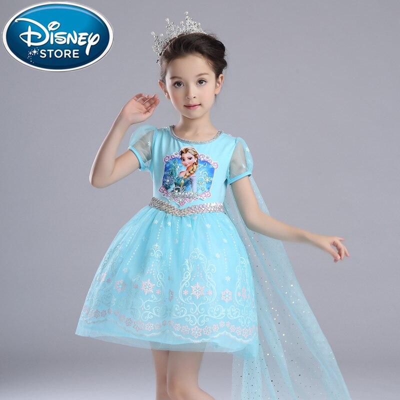 Маринет в платье картинки