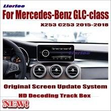 Reversing Camera For Mercedes-Benz GLC X253 C253 2015-18 Interface Adapter Original Screen Carplay Backup Parking Decoder