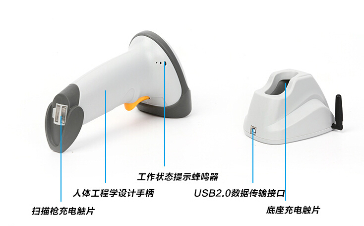 Wireless barcode scanner with display screen English