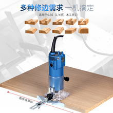 """1/4"""" Trimmer 6.35mm Electric Wood Trimmer 350W Electric Trimmer 1/4 inch Wood Router(China (Mainland))"""