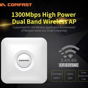 1300Mbps Gigabit 2.4/5.8GHz Hi