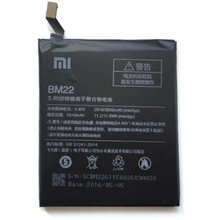Battery BM22 for Xiaomi Mi5 2910 Mah 100% New Replacement Battery + Free Shipping