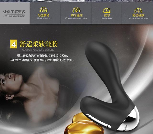 Prostate Massager demon charge remote male masturbation