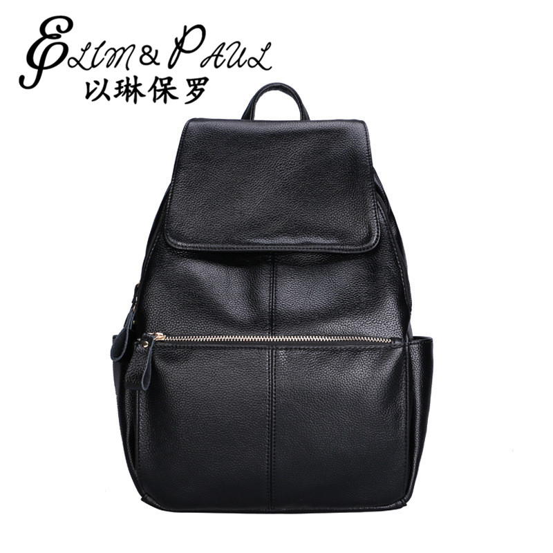 ELIM PAUL Japan and South Korea High Quality PU leather Women Backpacks Bullet Lock Ladies Backpack