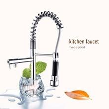 360 хром вытащить спрей кухонный кран + снести носик распылитель 97168D063 / 1 одной ручкой бассейна смесители для раковины, смеситель