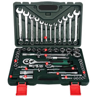 Набор инструментов для ремонта автомобиля, 61 шт., набор инструментов, динамометрические ключи, трещотка, гаечный ключ, набор инструментов