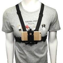 Универсальный нагрудный ремень для мобильного телефона, держатель для мобильного телефона, зажим для смартфона POV, видео, для съемки на открытом воздухе, GoPro, SJCAM, YI