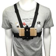 สากลโทรศัพท์มือถือชุดทรวงอกสายคล้องคอผู้ถือคลิปโทรศัพท์มือถือสำหรับสมาร์ทโฟนวิดีโอ POV กลางแจ้งโกโปรกล้อง sj YI การถ่ายภาพ