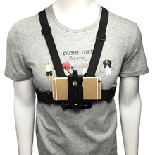 Universal Cell Phone Chest Mount Harness Strap Holder Mobile Clip for Smartphone POV Video Outdoor GoPro SJCAM YI shooting