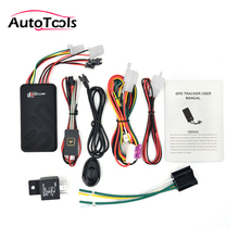 GT06 GPS Tracker Vehicle real time PC online tracking system monitor cut off fuel stop engine motocycle car mini GPS tracker