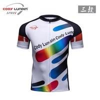 Short Cycling Cloth Set
