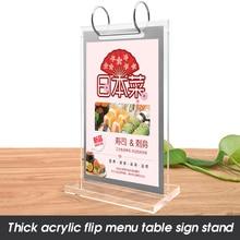 150*100mm A6 Acrylic Table Display Stand Restaurant Menu Paper Poster Calendar Sign Holder With Flip Frame Pocket