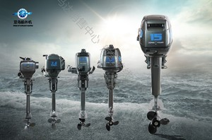 High Quality Brand New Speeda 3.5hp outboard engine gasonline marine boat motors
