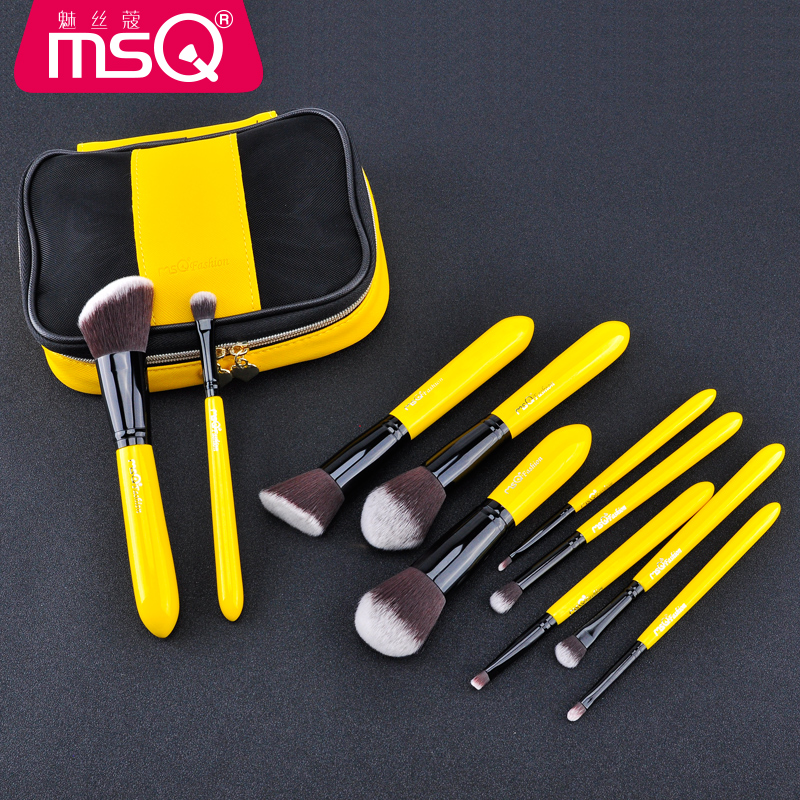 MSQ 10 Pcs/1 Set Makeup Brush Set Lemon Yellow Make-up Brushes Powder Eye Shadow Blending Foundation Cosmetic Tool