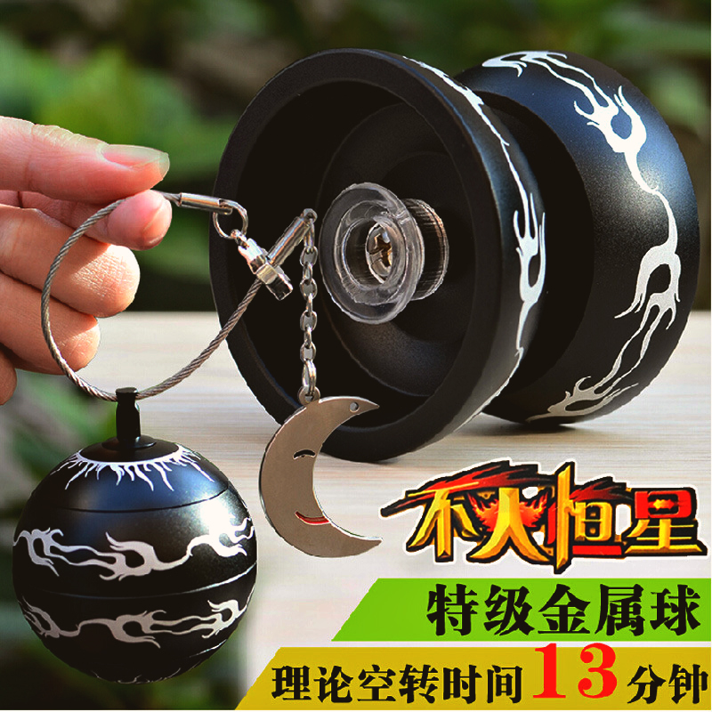 13min Deadsleep DIY Eternal stars YoYo professional level High Speed Butterfly Yo-yo Diabolo Metal High Precision GameHigh Speed