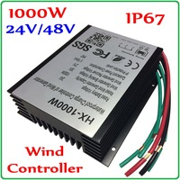 48V 24V Wind Turbine Generator Charge Controller 1000W wind generator controller regulator Max 1200W