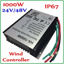 цена на 1000W 24V Wind Generator Charge Controller, 1KW 24V Wind Turbine Controller, Waterproof Grade IP67
