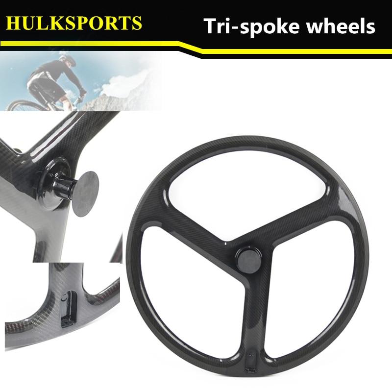 cad37b2bfa2 Carbon trispoke wheel 700C super high light fashioon design tubular fixed  front 3 spoke carbon wheel