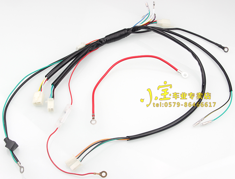 Best Motorcycle 110cc125cc Entire Vehile Cable Wire Line For 125cc