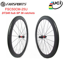 Fastest all around carbon wheelsets 50mm aero U shape road with DT road hub 20H 24H upgraded 36 ratchets for free 1570g/set