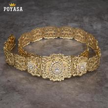 โมร็อกโกขนาดใหญ่ Chic Caftan งานแต่งงาน Gold และเข็มขัดโลหะเงินสำหรับ Luxury Gold สีผู้หญิงเข็มขัดโซ่ปรับความยาว