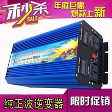 Double Digital  Display Peak power 10KW with continues 5000W output Pure Sine Wave Inverter 12VDC to 110V~130V/220V~240VAC