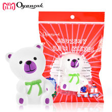 Oyuncak Fun Novelty Gag Toys Squishy Slow Rising Bear Squish Antistress Stress Relief Squisy Surprise Gags Practical Jokes Toys(China)