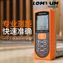 Discount! 40 meters, 60 meters, 150 laser range finder, high-precision hand-held infrared measuring instrument, laser electronic ruler