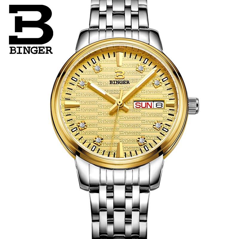 Luxury Gold Face Lovers Business Dress Watches Novel Tattoo Element Full Steel Crystals Wristwatch Men Week Calendar Watch Femme