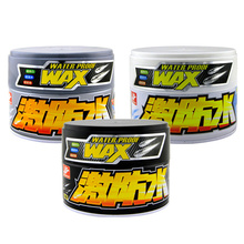 Waterproof Car wax New car Solid Paint Clean Repair Polishing Shining Scratches Remover