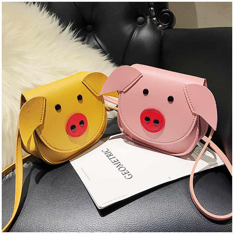 PUDCOCO ใหม่ล่าสุดแฟชั่นเด็กผู้หญิงน่ารัก Piggy PU ไหล่กระเป๋า Mini Crossbody Satchel กระเป๋า