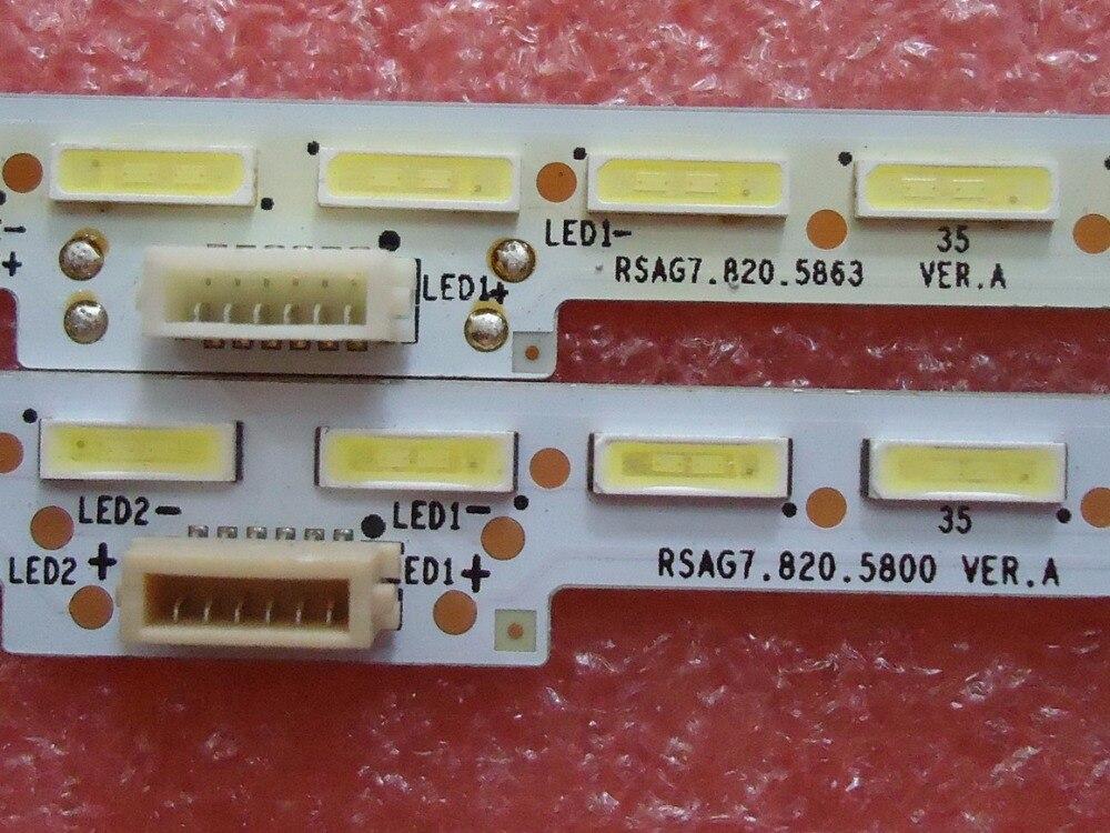СВЕТОДИОДНАЯ подсветка экрана RSAG7.820.5863 HE500HU-B51 светодиодная подсветка 1 шт. = 64 светодиода 607 мм
