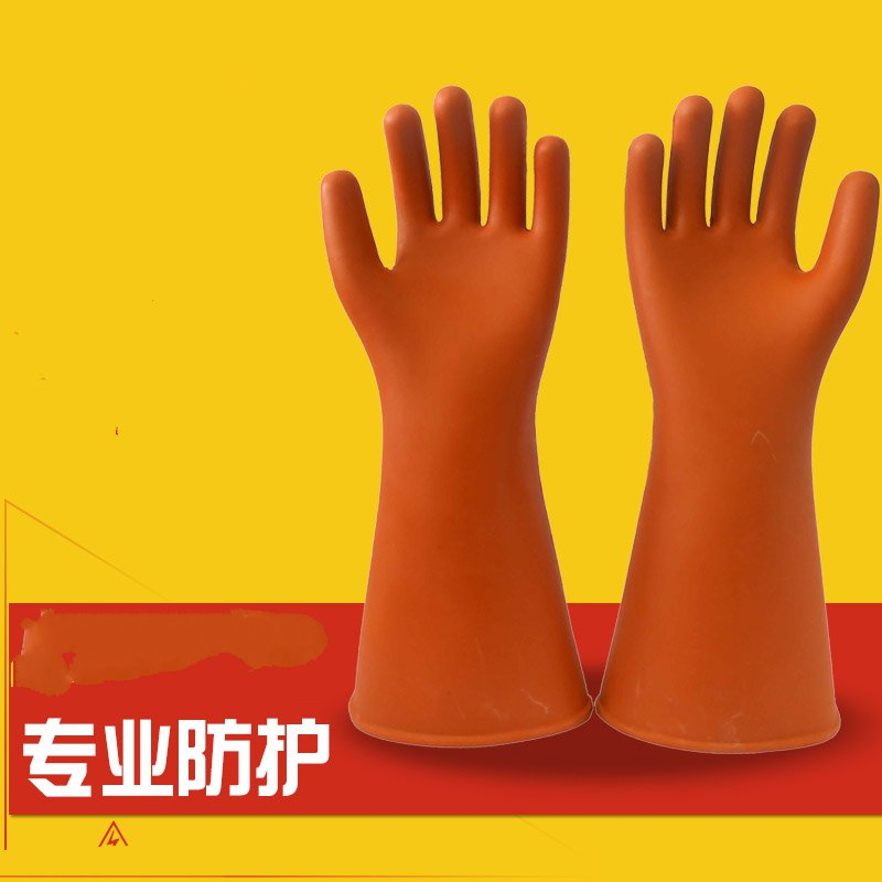 25KV live working with insulating gloves electrician prevent electric pressure safety rubber latex insulated gloves electric gloves 5kv anti live live work high pressure live work labor protection protective rubber gloves