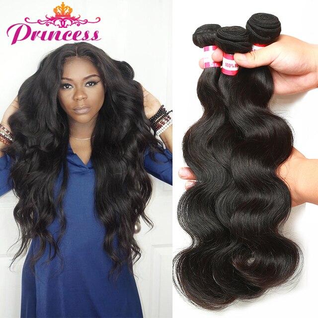 Cheap Brazilian Body Wave 4 Bundles Princess Hair Company Brazilian