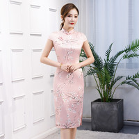 Plus Size 3XL Pink Print Flower Qipao Women Satin Slim Tight Elegant Cheongsam Mandarin Collar Vintage Button Chinese Dress