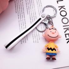 2019 New Cute Cartoon Charlie Brown Key Chain For Ladies Women Keychain Creative Car Bag Charms Anime Boyfriend Gifts