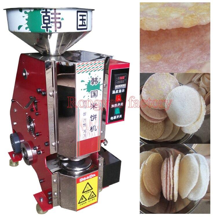RY-LY-80 intelligent automatic puffed rice cake machine rice pop making machine adjustable size hot sale new-made machineRY-LY-80 intelligent automatic puffed rice cake machine rice pop making machine adjustable size hot sale new-made machine